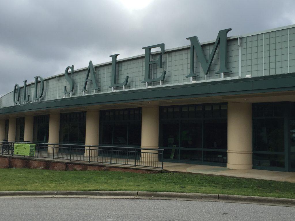 Old Salem Visitor Center